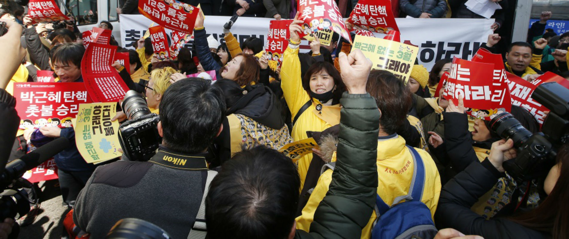 Corea: Victoria de los sindicatos